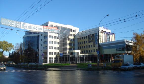 Бизнес — центр на ул.Герцена