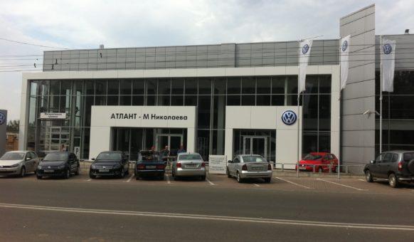 Смоленск Автоцентр VW 2011