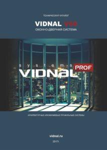 VIDNAL V60