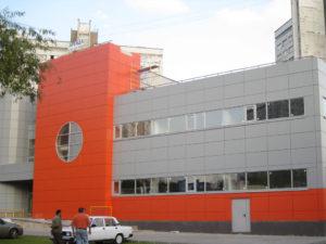 Торговый центр «Чукотка»