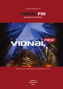 VIDNAL F50