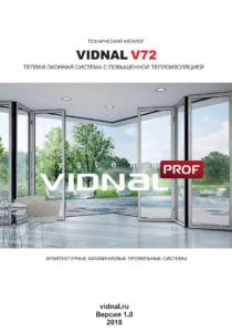 DWG VIDNAL V72