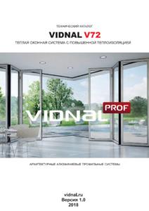 VIDNAL V72