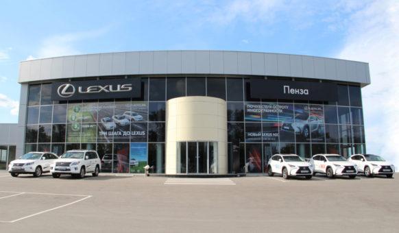 Автосалон LEXUS г. Пенза_4933058