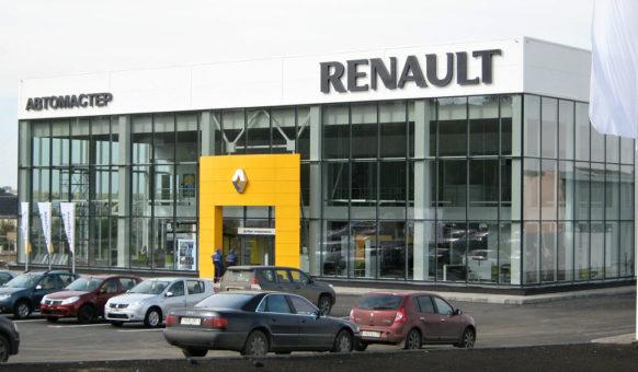 Автосалон RENAULT г. Пенза_4933058
