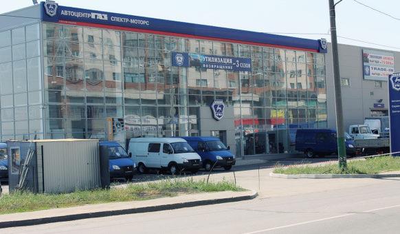 Автоцентр ГАЗ г. Пенза_4933058