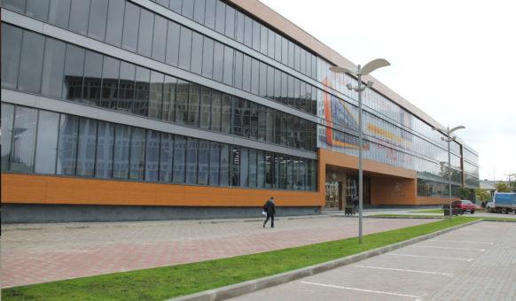 БЦ W-PLAZA 2 г. Москва