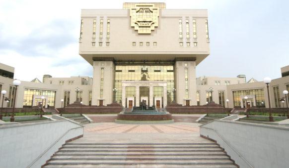 Библиотека МГУ г. Москва