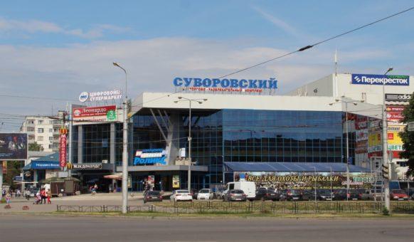 ТРЦ Суворовский г. Пенза