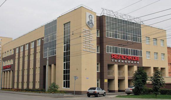 Технопарк Яблочков г. Пенза