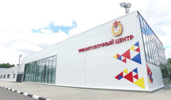 Тренировочный центр ЦСКА МО пос. Ватутинки